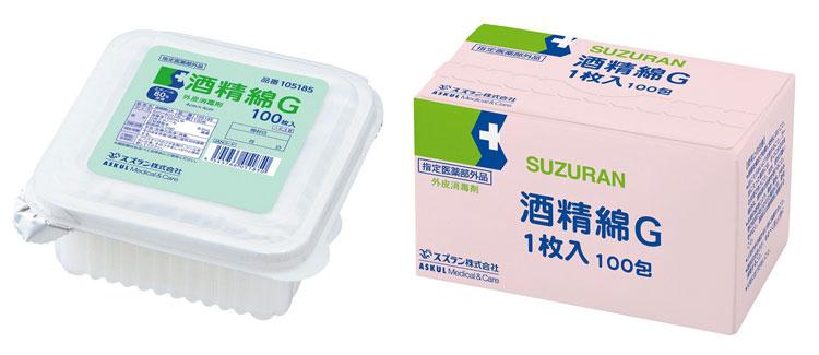円皮鍼の消毒用アルコール綿