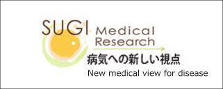 NewMedicalScience
